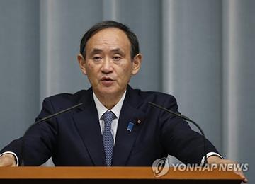 """일본 """"더욱 강력한 대북제재 부과 위해 관계국과 연대"""""""