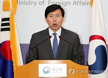 韩中19日举行外交次官补级会议 商讨韩海警快艇被撞沉等问题