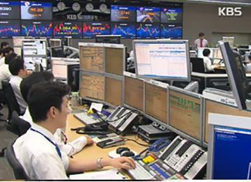 코스피, 외국인·기관 '쌍끌이 매수'에 2,040선 회복