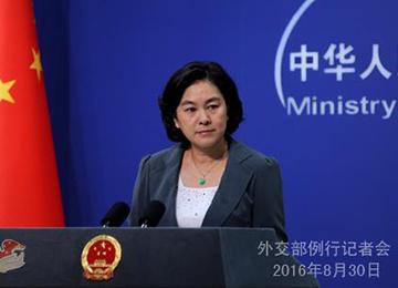 """중국 """"한중, 불법조업 공동단속 적절한 시기에 재개"""""""