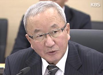 현오석 전 부총리, AIIB 국제자문단 첫 회의 참석