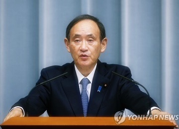 'Japan to Work with Related Countries to Impose Stronger Sanctions against N. Korea'