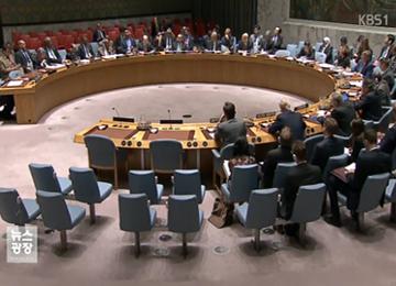 مجلس الأمن يدين الاختبار الصاروخي الأخير لكوريا الشمالية