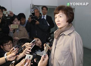梨花女子大学総長が辞任 不正入学疑惑で
