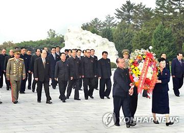 북한 김정은, 타도제국주의동맹 90주년 맞아 화환 전달