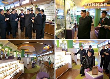 북한,11일만에 김정은 공개활동 보도···류경안과종합병원 시찰