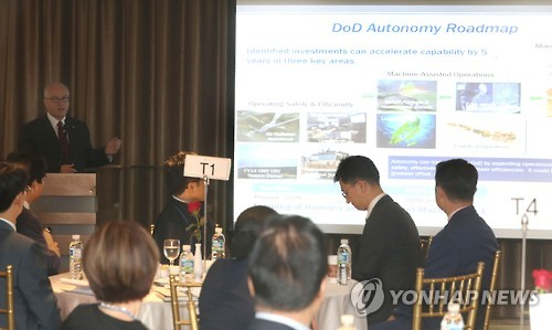 S. Korea, US to Collaborate on Robotic Technologies for Disaster Response