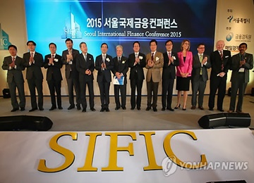 Seoul to Host International Finance Conference
