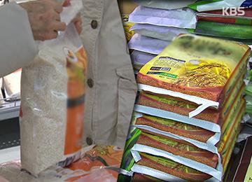 무거울수록 안 팔리는 쌀···소포장·즉석밥 매출은 늘어