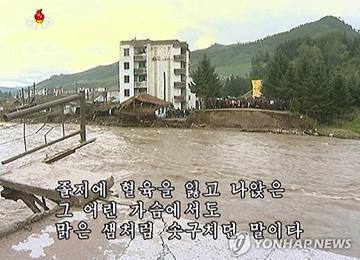 "WHO ""북한 수해지역서 설사병·급성호흡기질환자 늘어"""