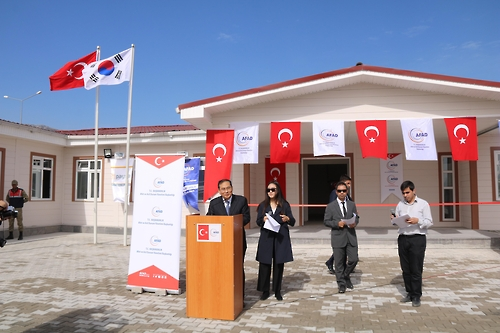 S. Korea Supports School for Syrian Refugee Children in Turkey
