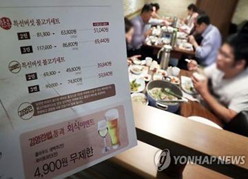 김영란법 영향···고급 호텔들 '3만원 메뉴' 인기