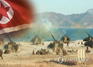 """북한, """"사소한 침략징후라도 보이면 청와대·서울 초토화"""" 위협"""