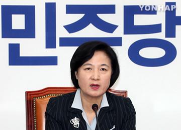 """추미애 """"이정현 대표 법적조치할 것···진짜 국기문란은 '최순실 게이트'"""""""