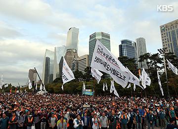 서울 지하철 노조 파업 중단···김포공항역 사고 수습이 우선