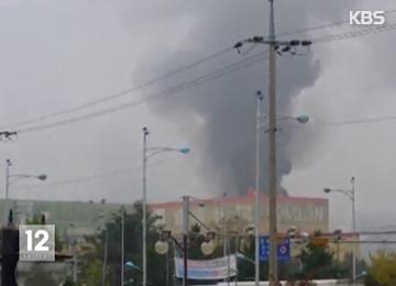 경북 칠곡 화학섬유공장 폭발···4명사상
