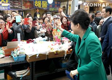 박 대통령, 구미 국가산업단지 현장 방문···'스마트공장' '투자 확대' 강조