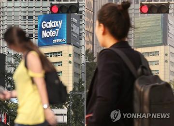 """""""갤노트7 사태로 불편"""" 한·미 소비자들 손배소"""