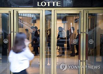 La Fiscalía decide procesar a los dirigentes del Grupo Lotte