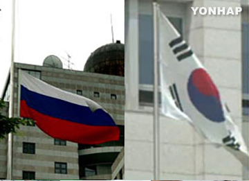 S. Korea, Russia to Seek Driver's License Reciprocity Agreement