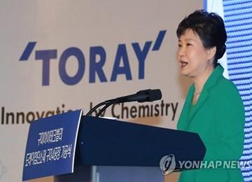 Tổng thống Park Geun-hye thăm Khu công nghiệp quốc gia Gumi
