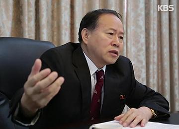 """미국 국무부, 미-북 말레이 접촉 관련 """"미국 정부 관계없어"""""""