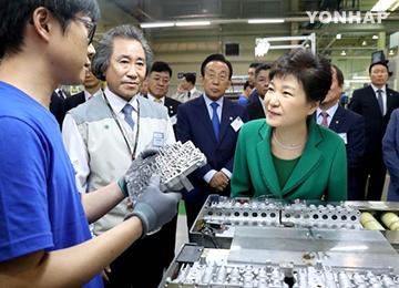 Президент РК посетила научно-индустриальную зону провинции Кёнсан-Пукто
