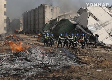 서울서 국내 최대 규모 지진대비훈련