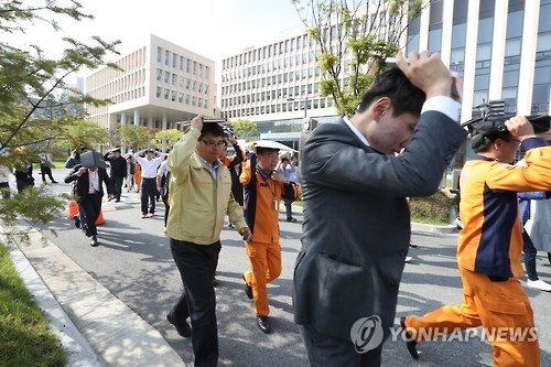 Nationwide Earthquake Drill Held on Wednesday