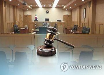 '이적단체 구성' 코리아연대 공동대표 2명 항소심도 실형