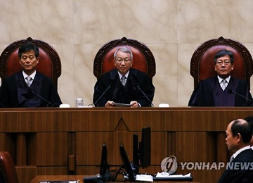 Court Rules Against N. Korean Defector on Inheritance Right