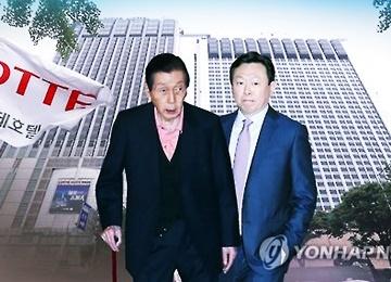 La famille à la tête de Lotte aurait empoché 360 milliards de wons grâce à des irrégularités