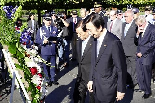Korea Selatan dan Amerika Serikat Bahas Perpanjangan Sistem Pencegahan Pada Pertemuan 2+2