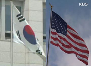 韩国外交和国防部长官访美 与美方商讨北韩核问题合作方案