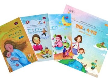 Seoul Looking for Audio Book Readers of International Folk Tales