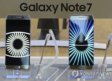 S. Korean, US Galaxy Note 7 Users to File Compensation Suit against Samsung