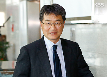 Josep Yoon Diangkat Menjadi Perwakilan Khusus AS Untuk Urusan Korea Utara