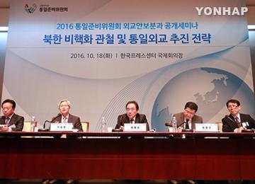 Corea del Norte podría fabricar 79 armas nucleares hasta 2020