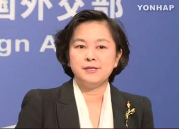 """중국 """"북한 미사일 발사는 안보리결의 위배···유관국 정세긴장행위 말라"""""""