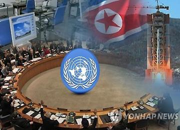 """VOA """"올해 안보리 언론성명 최다 규탄국은 북한"""""""