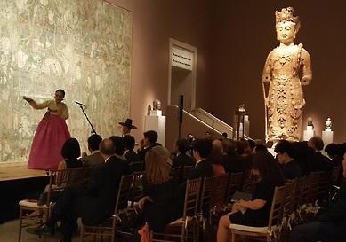 Korean Art Treasures Travel to NY Metropolitan Museum of Art