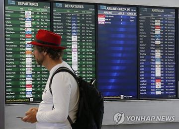미국 공항서도 '갤노트7' 대체 대여폰 서비스
