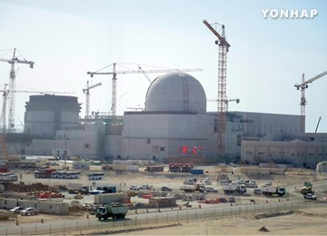 韓国電力、UAE原発で電力販売契約締結