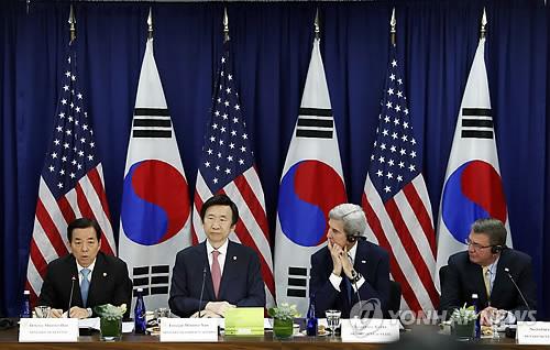 Réunion « 2+2 » : Séoul et Washington vont créer une nouvelle entité contre les menaces nord-coréennes