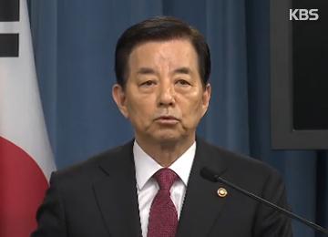 """Defensa: """"Corea del Norte seguirá probando misiles hasta perfeccionarlos"""""""