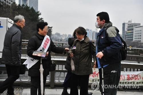 Các tổ chức người tị nạn Bắc Triều Tiên ở nước ngoài xúc tiến thành lập Chính phủ lưu vong