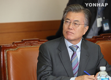 Moon Calls for Independence in Police Investigation