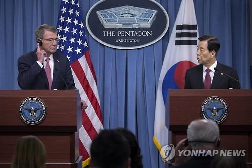 Corea del Sur y EEUU reforzarán su potencial de disuasión ampliada
