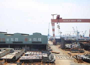 STX조선해양 선박 건조중 폭발…4명 사망