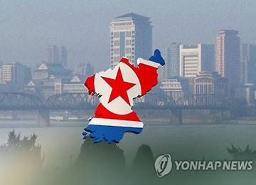 Los desertores nocoreanos busca formar un gobierno en el exilio